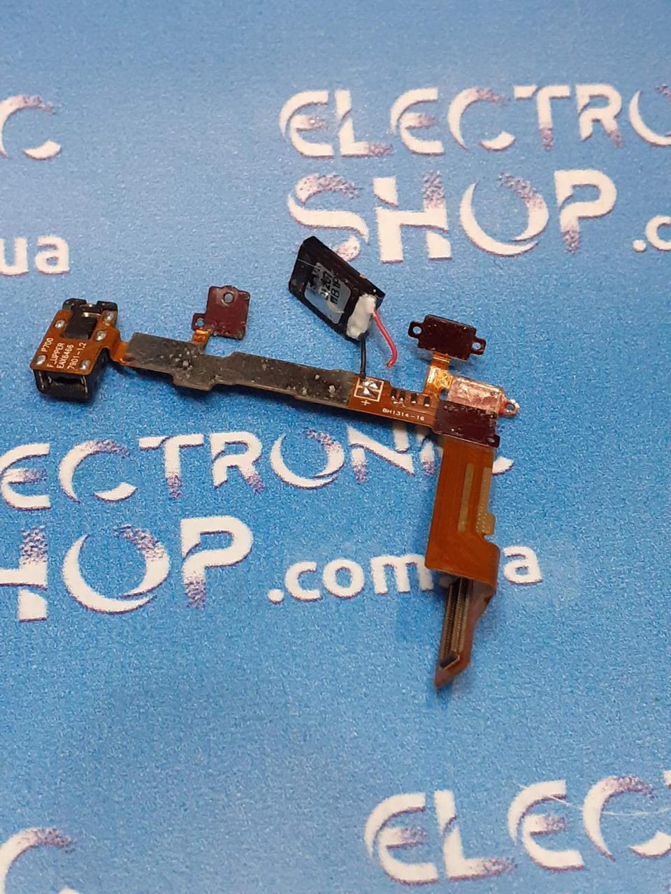 Шлейф с разъёмом наушников кнопкой включения LG p705 Original б.у