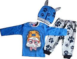 Дитячий костюм 6, 9, 12 міс для хлопчика Туреччина РОЗДРІБ