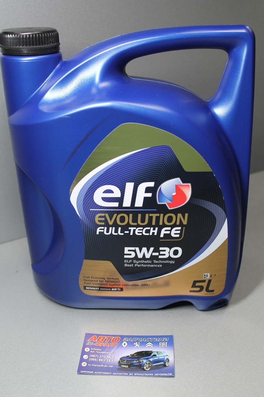 Масло моторное ELF Evolution Full-Tech FE 5W-30 5 л
