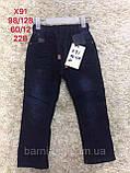 Джинсовые брюки утепленные для мальчиков , Taurus , 98-128 рр, фото 2