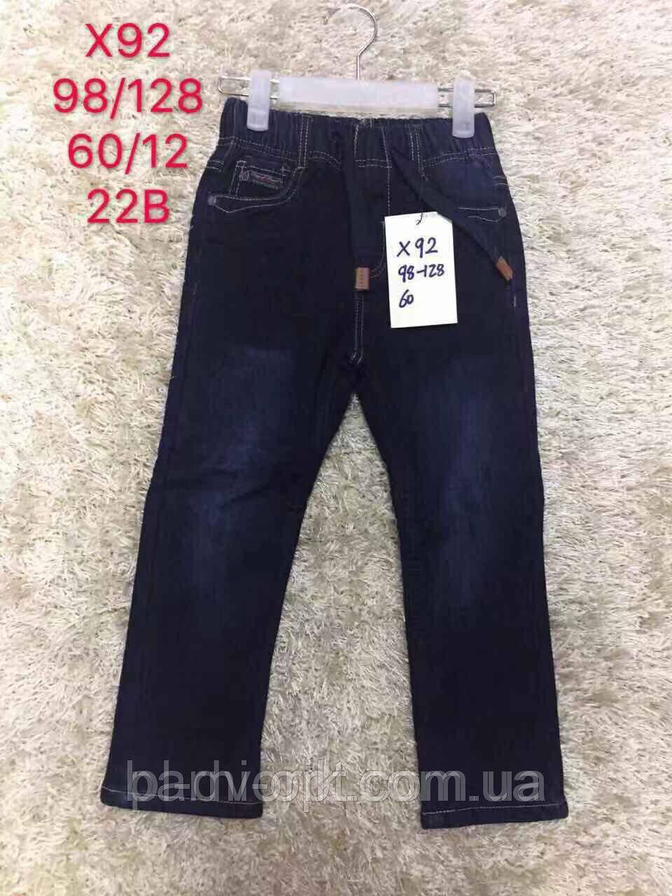 Джинсовые брюки утепленные для мальчиков , Taurus , 98-128 рр