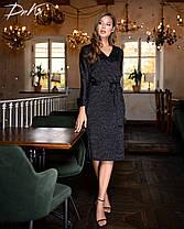 Сукня міді з люрексом в кольорах 04р15263, фото 3