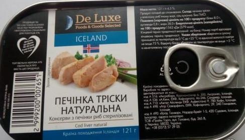Печень Трески натуральная 121 грамм