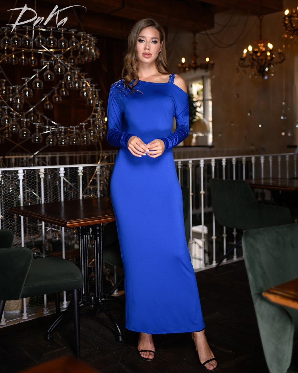 Платье в пол в расцветках 04р1524