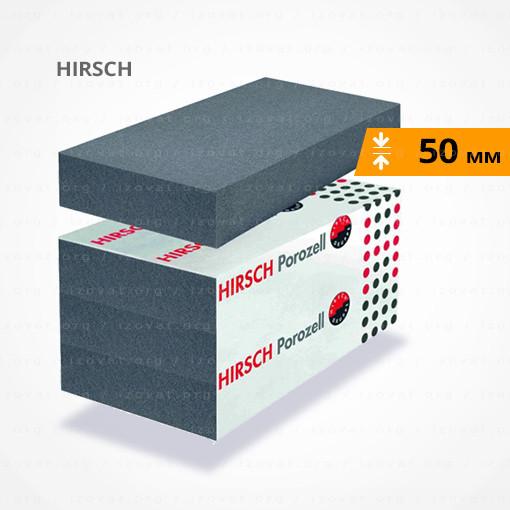 HIRSCH (Германия) ХИРШ графитовый пенополистирол для утепления фасадов частного строительства