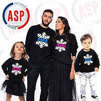 Свитшоты для всей семьи подакрок на новый  год 2020 Family Look Фэмили лук для мамы папы сына дочки