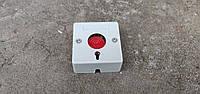 Кнопка пожарной сигнализации № 90411