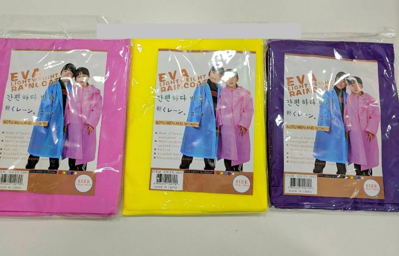 Детский плащ дождевик с капюшоном Eva Lightweight Raincoat 120-160 см  водостойкий плащ