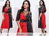 Эффектное платье женское ЕТ/-7303 - Красный
