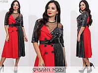 Ефектне плаття жіноче ЕТ/-7303 - Червоний, фото 1