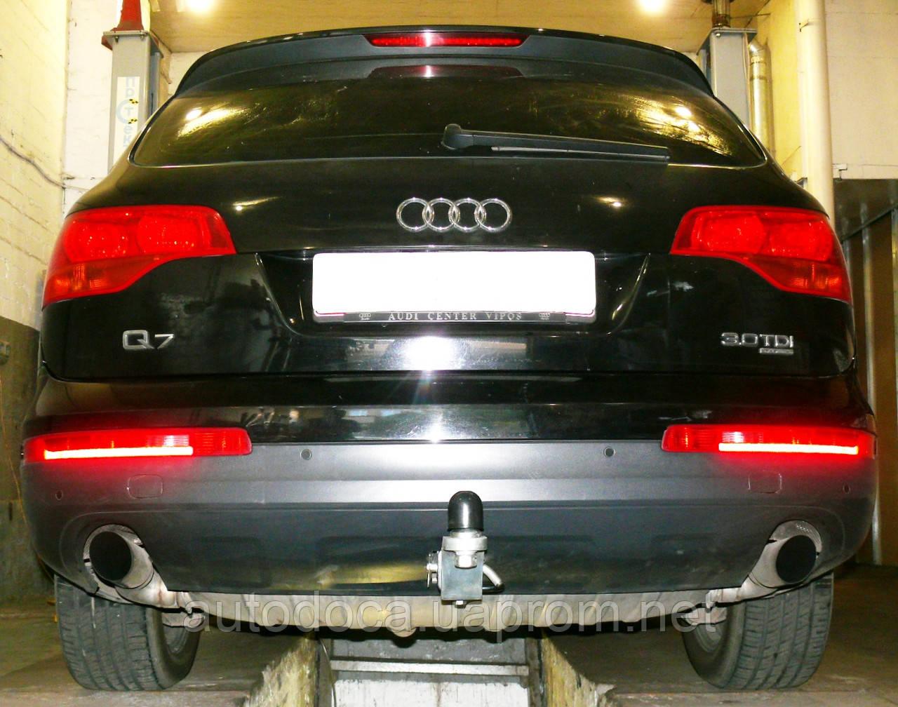 Фаркоп Audi Q7 2006-