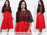 Платье женское двойка ЕТ/-7306 - Красный, фото 1