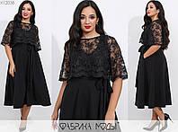Платье женское двойка ЕТ/-7306 - Черный, фото 1