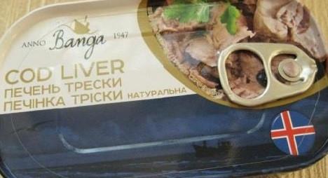 Печень Трески натуральная 115 грамм