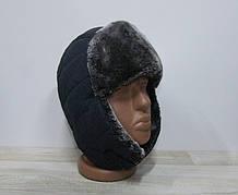 Шапка зимова на хлопчика розмір М арт 1100 чорна.