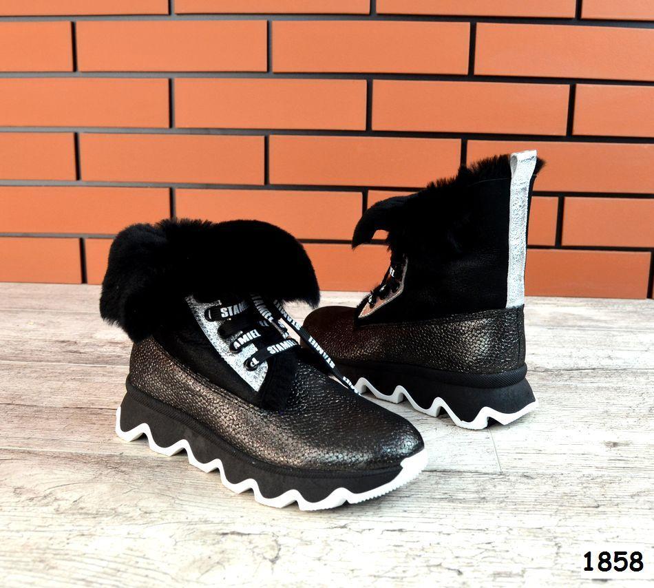 Зимние кожаные  ботинки с мехом мутона 36-41 р никель+чёрный