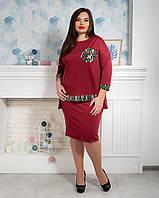 Бордовый женский костюм-двойка , размер 50-52,54-56