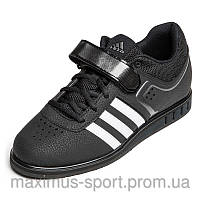 Штангетки Adidas Powerlift 2 Weightlifting NEW 2015, фото 1
