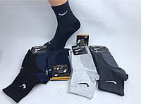 Носки мужские Nike в подарок к кроссовкам