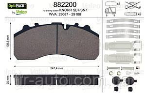 Колодки тормозные 247,4x109,5x30 ( для грузовиков с суппортами Knorr SB/SN ) ( VALEO ) 882200