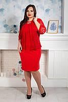 Яркий костюм женский , платье и гипюровый жакет