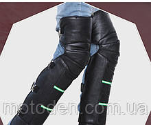 Утеплитель ног кожзам (колена, голени и стопы) 72см - высота. Универсальный размер.
