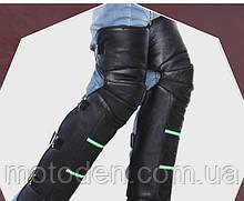 Утеплювач ніг кожзам (коліна, гомілки та стопи) 72см - висота. Універсальний розмір.