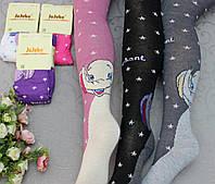 Детские колготы девочка 012-3 (упаковка 6 шт.), фото 1