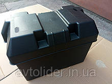 Влагозащитный ящик для аккумулятора