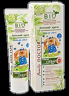 Крем детский для чувствительной кожи Delicate effect Pharma BIO LABORATORY