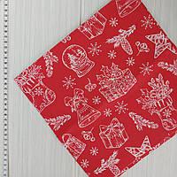 Новогодние подарки на красном фоне 50*50 см