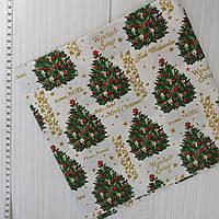 Новогодняя ткань для рукоделия Глиттерные елочки с золотыми надписями на молочном фоне 50*50 см