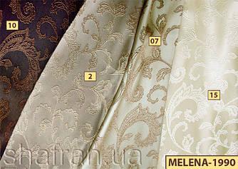 Тканина для штор Shani MELENA-1990