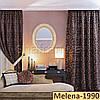Ткань для штор Shani MELENA-1990, фото 2