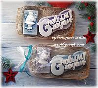 """Набор мыла """"С новым годом дедушка мороз"""", фото 1"""