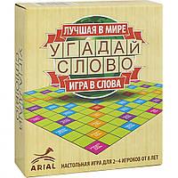 Настольная игра Arial Угадай слово 911067