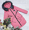 Зимняя куртка 66-462  с наушниками на 100% холлофайбере размеры от 128 см до 152 см рост
