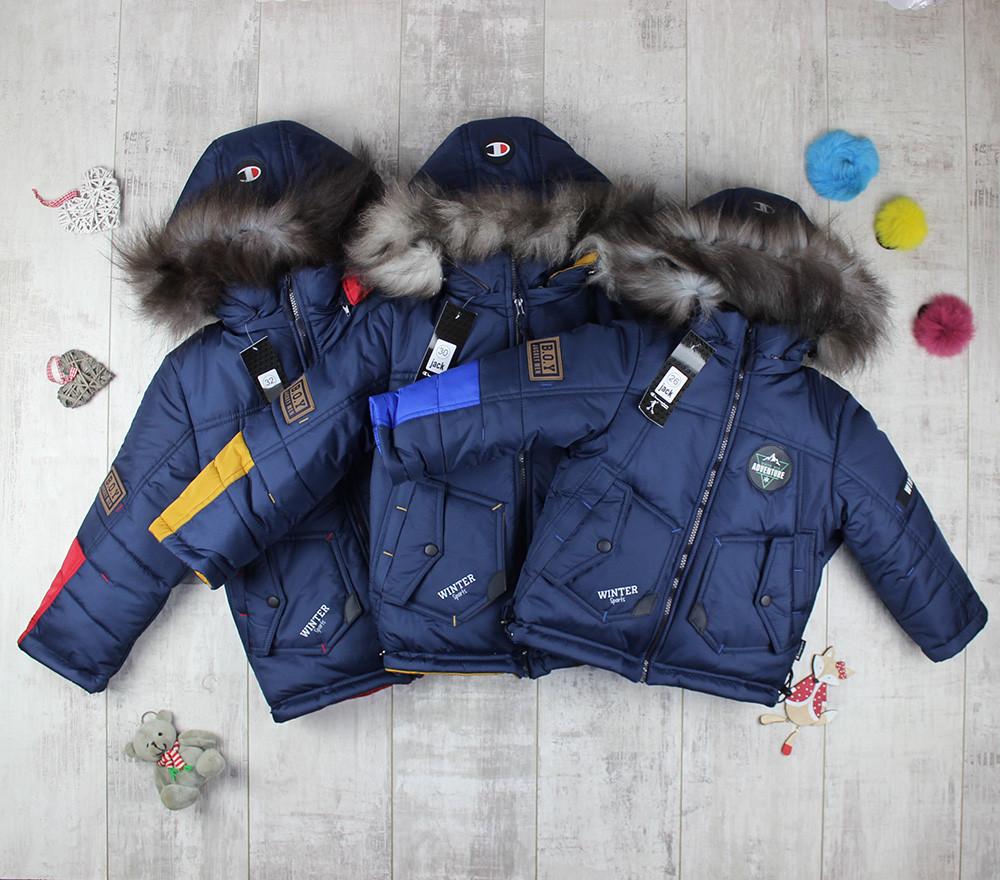 Куртки детские для мальчиков на зиму QV Jeck