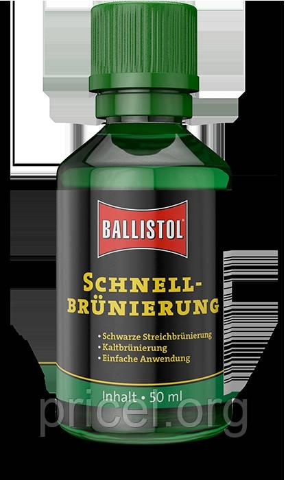 Средство для воронения Klever Ballistol Quickbrowning 50 ml (23611)