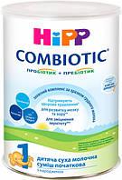 HiPP Молочная смесь Combiotic 1, 350г
