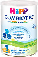HiPP Молочная смесь Combiotic 1, 750г Суміш молочна суха