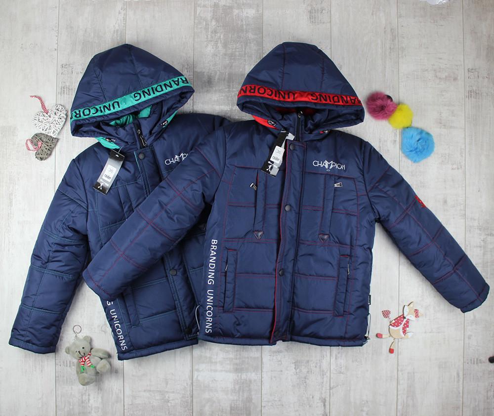 Куртки детские для мальчиков на зиму QV Reider