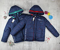 Куртки детские для мальчиков на зиму QV Reider, фото 1