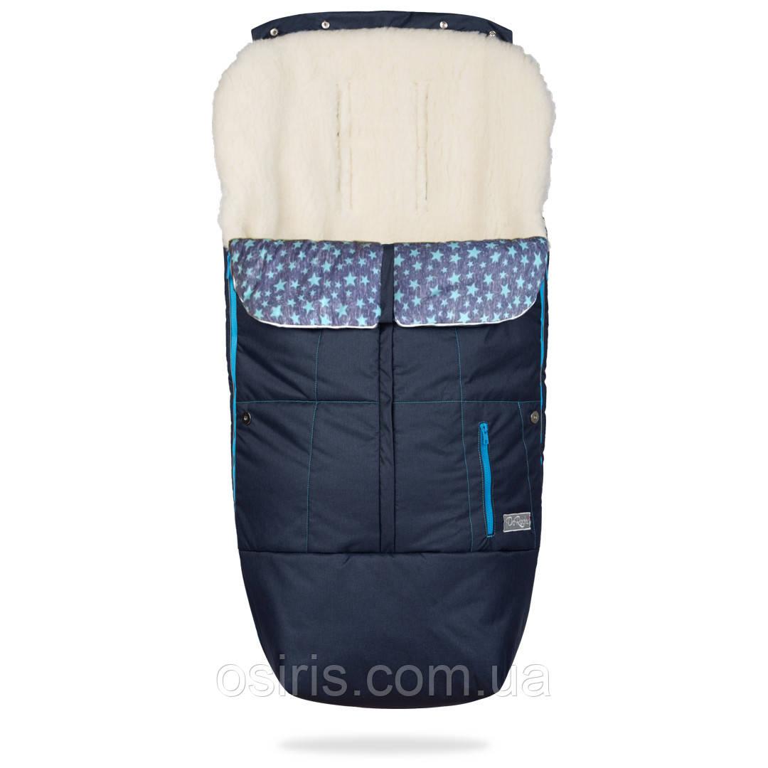 Конверт детский зимний на овчине в коляску и санки Тренд, синий с голубым декором