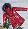 Зимняя куртка 885 на размеры от 134 см до 152 см рост
