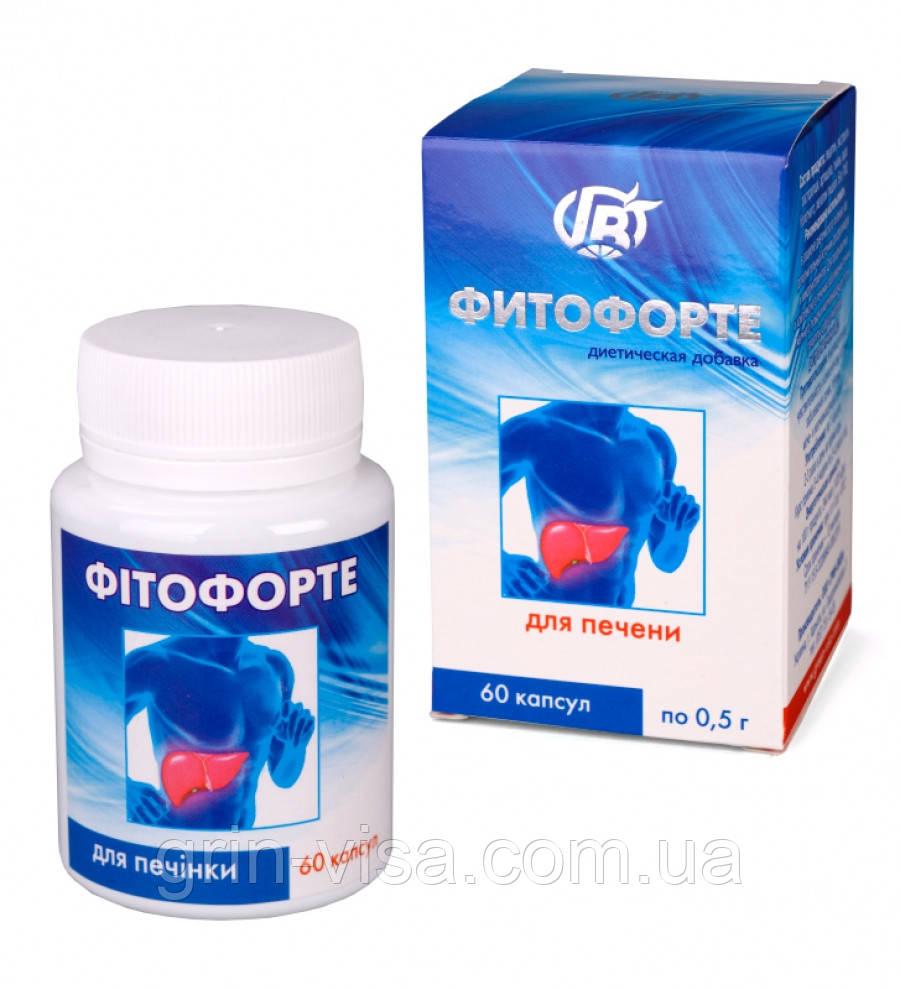 Капсулы ФИТОФОРТЕ для печени очищение гепатит снижение холестерина лецитин расторопша артишок аир 60 капс