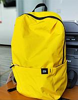 Рюкзак городской Xiaomi: 3 цвета, мужской/женский