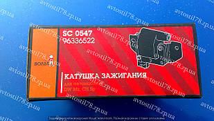 Котушка запалювання Matiz II/Spark 0,8 (SC 0547) СтартВОЛЬТ