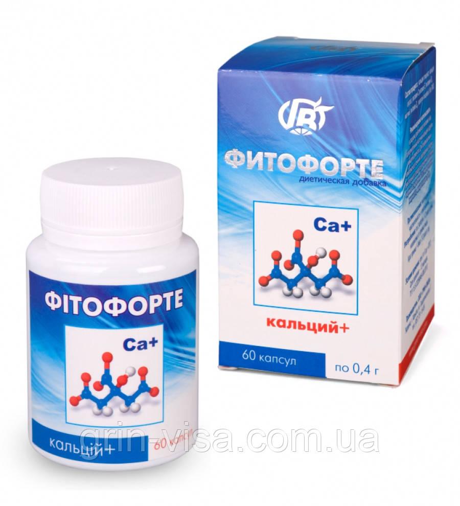 Капсулы ФИТОФОРТЕ КАЛЬЦИЙ+ остеопороз остеохондроз артроз травмы климакс судороги для кожи волос ногтей 60 кап