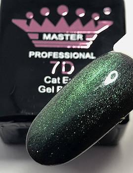 Master Professional Гель-лак 7D Cat 10мл  №2